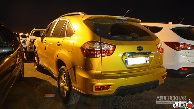 خودروی چینی با رنگ طلایی هم رسید + عکس