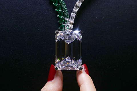بزرگترین الماس بی عیب و نقص جهان