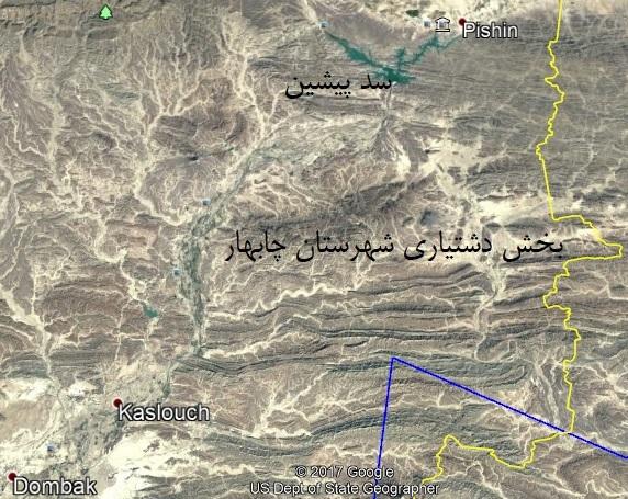 زندگی ده ها هزار شهروند سیستان و بلوچستانی به خطر افتاده و در معرض تباهی قرار دارد!