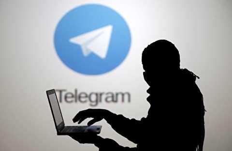 سیستم جایگزین تلگرام آماده شده است