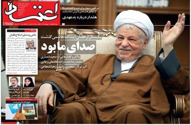 یکی از مشکلات مشترک روحانی و احمدی نژاد/حرفی با «بیبیسی فارسی» /مخاطبان اعتراضها چه کسانی هستند؟/مسئولیت سنگین دفاع از برجام/تزیینات، «تحول بنیادین» نمیشود