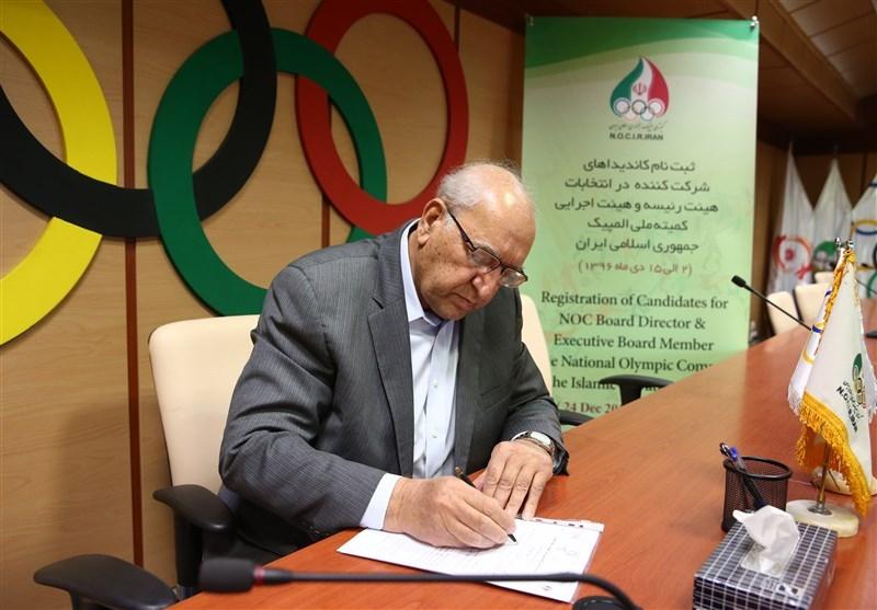 ورود به کمیته المپیک برای گرینکارتی های آمریکا ممنوع شد