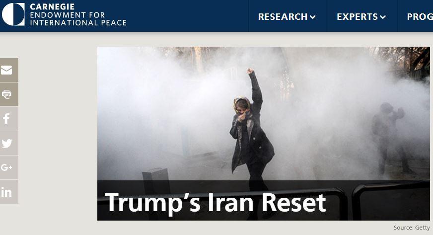 پیشنهاد بنیاد کارنگی به ترامپ برای ماهی گیری از آب گلآلود در ایران