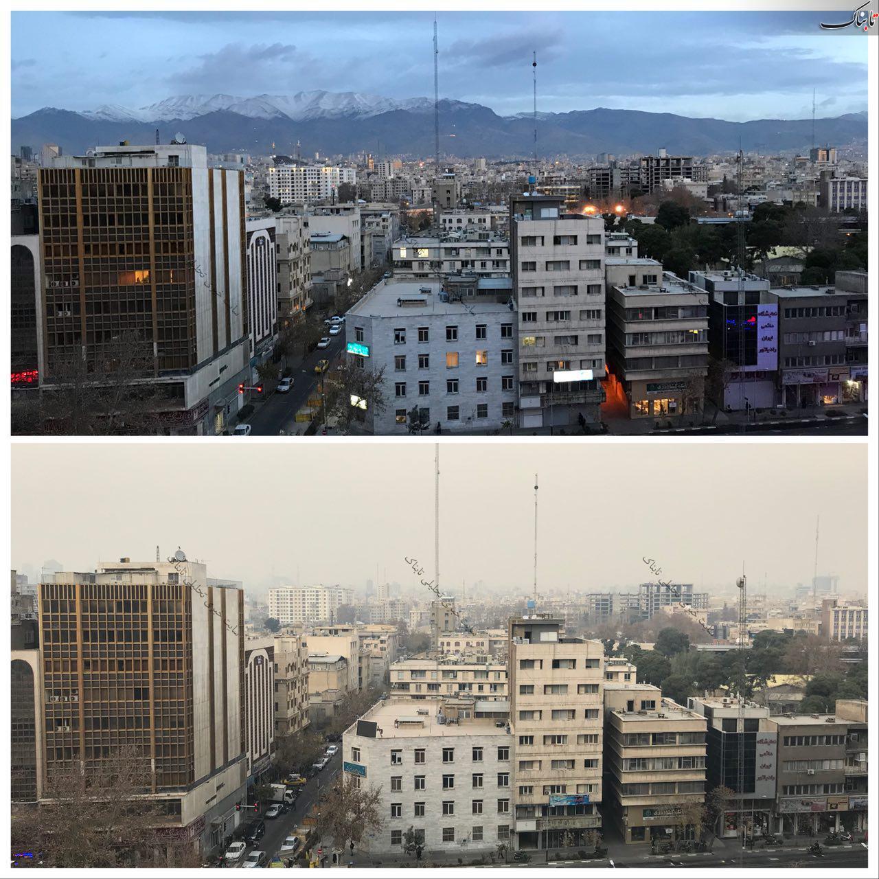 تفاوت هوای تهران چهارشنبه پیش با امروز صبح