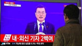 رئیسجمهور کرهجنوبی: آماده مذاکره با «اون» هستم