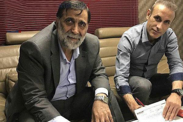 شعار تراکتوری ها علیه آجورلو و گل محمدی/یحیی،سردارراهم با خود می برد؟