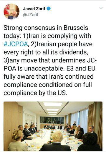 اتحادیه اروپا آگاه شد که ادامه پایبندی ایران به برجام مشروط به پایبندی کامل آمریکا است