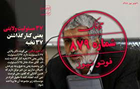 رحمانی فضلی: ۴۲۰۰۰ تن در اعتراضات شرکت داشتند که زیاد نیست/دادستان کل کشور: آمریکا و عربستان کمپینی به نام گرانی در ایران راه انداختند