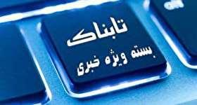 واکنش پزشکیان به توهین هواداران پرسپولیس/رمضانزاده: آقای باهنر به دلیل حمایت از احمدینژاد عذرخواهی کنید/پاسخ بهاره رهنما به کنایه کیهان