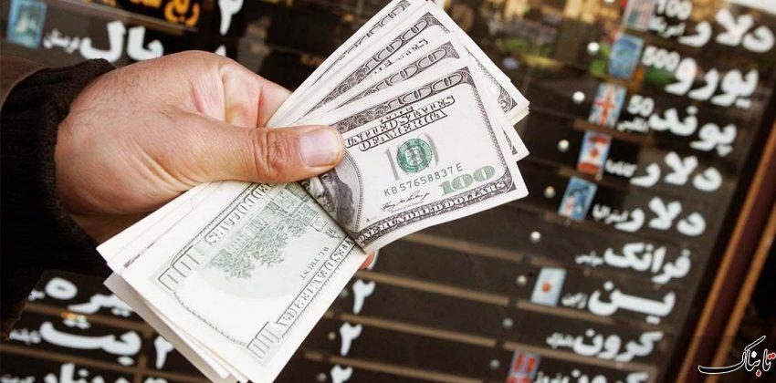 جدیدترین قیمت دلار، یورو و درهم در بازار آزاد سه شنبه ۲۶ دی ماه ۹۶