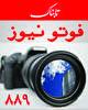 معاون حقوقی سپاه: در حوزه تئاتر و سینما جای خواهران...