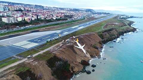 عملیات خروج هواپیما از ساحل ترکیه