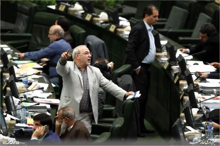 صحن علنی ۳ دی ماه ۱۳۹۶ مجلس شورای اسلامی