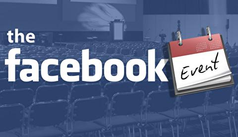نحوه ایجاد یک ایونت در فیسبوک
