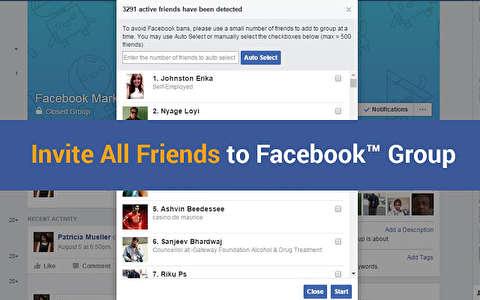 نحوه افزودن دوستان به گروه فیسبوکی