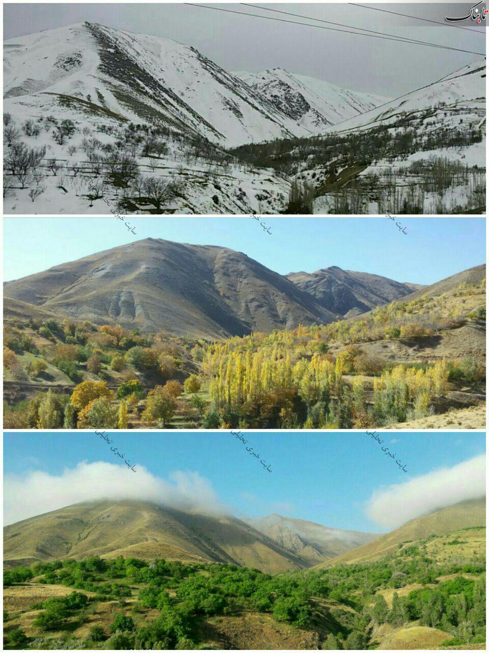 طبیعت زیبای روستای مشانه در آوج