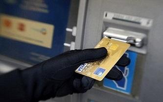 سرقت حسابهای بانکی با تلفن