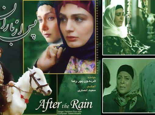 عکس بازیگران پس از باران
