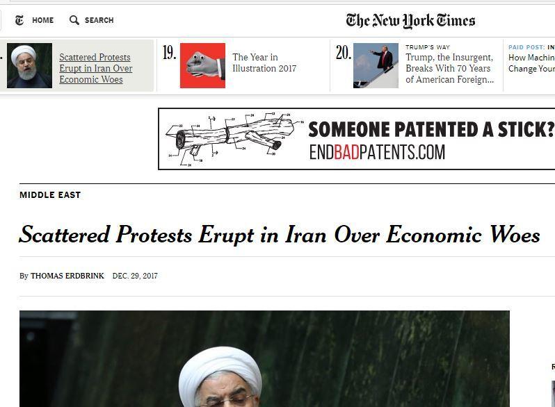 بازتاب بینالمللی تجمعات اعتراضی در شهرهای مختلف ایران