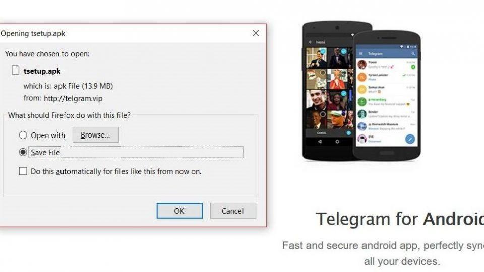 ویروس تلگرامی جدید چیست؟