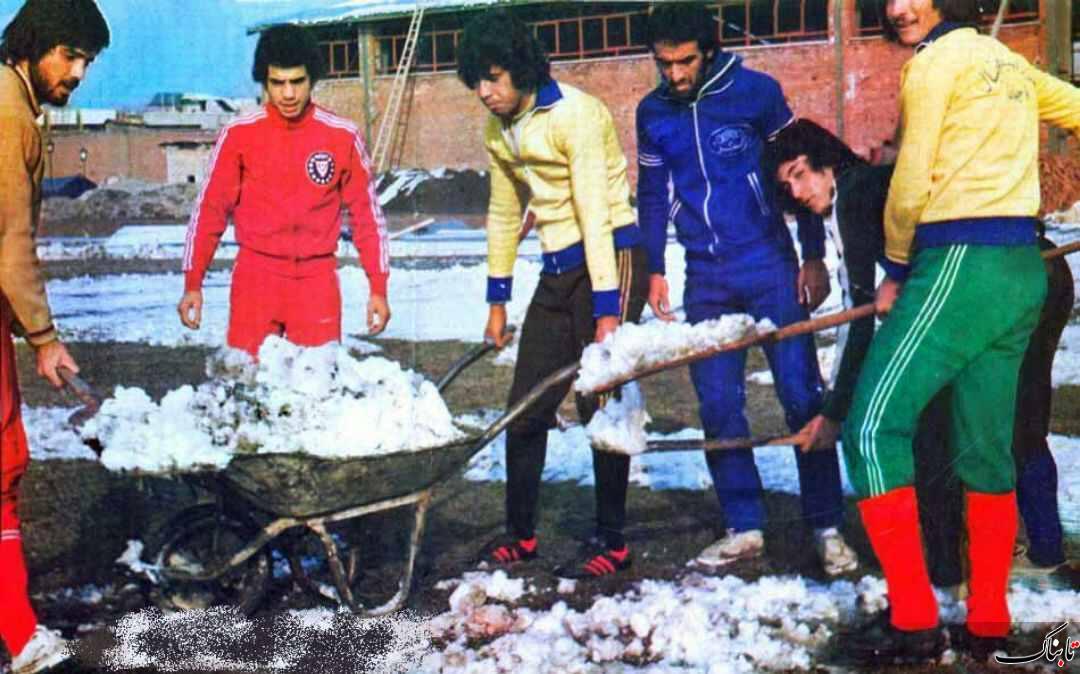 وقتی بازیکنان تیم ملی خودشان برف زمین تمرین راپارومی کردند