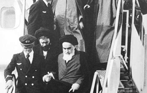 لحظه تاریخی ورود امام خمینی (ره) به ایران