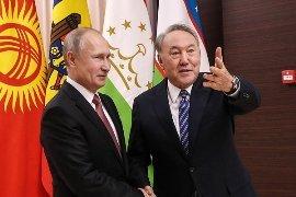 گفتگوی تلفنی پوتین و نظربایف درمورد نشستسوچی,