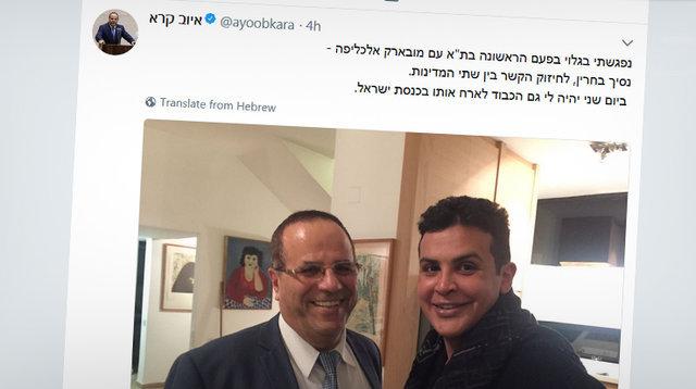 ابراز خرسندی وزیر اسرائیلی از سفر شاهزاده بحرینی به تلآویو