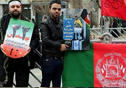 سرود مهاجران افغان برای سالگرد انقلاب