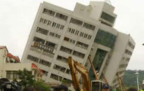 کج شدن ساختمانها در تایوان