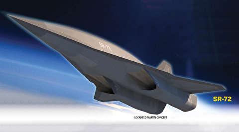 هواپیمای اسرارآمیز اسآر-72