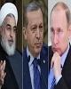 نشست ۳ جانبه روسیه، ایران و ترکیه در استانبول درباره...