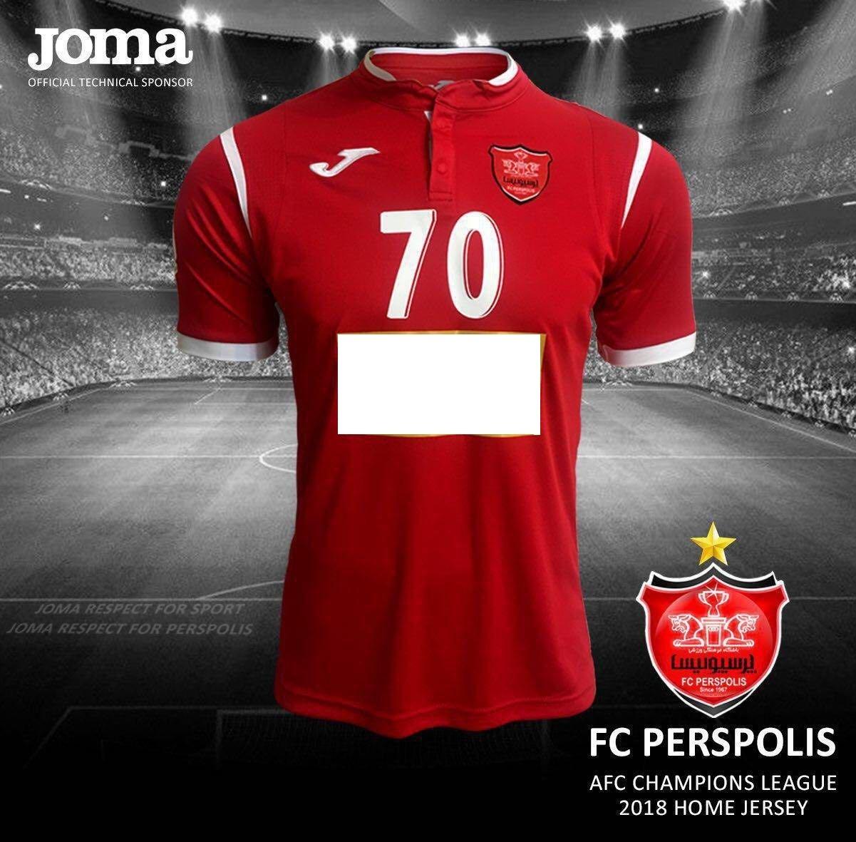 پیراهن جدید پرسپولیس برای لیگ قهرمانان2018
