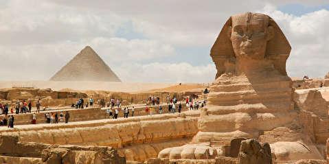 مصر از نمای نزدیک