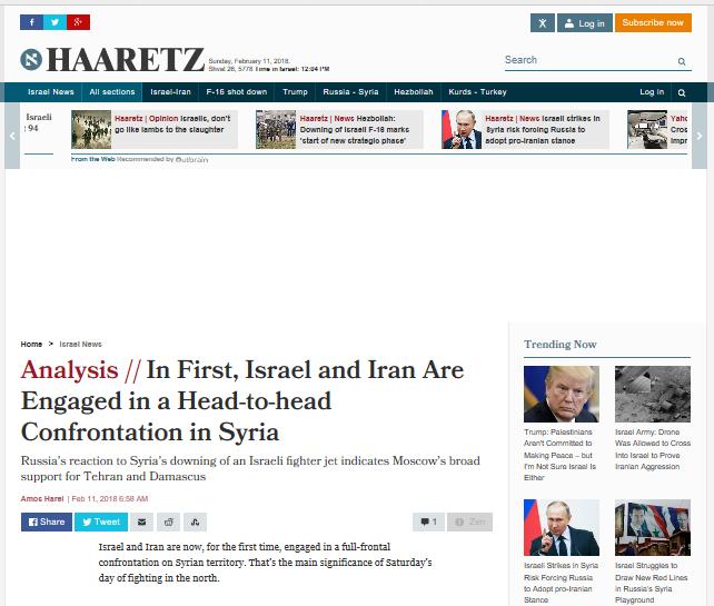 جنگ علنی و مستقیم میان ایران و اسرائیل در سوریه آغاز شده است!