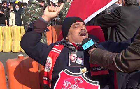 غوغای مردم در راهپیمایی 22 بهمن