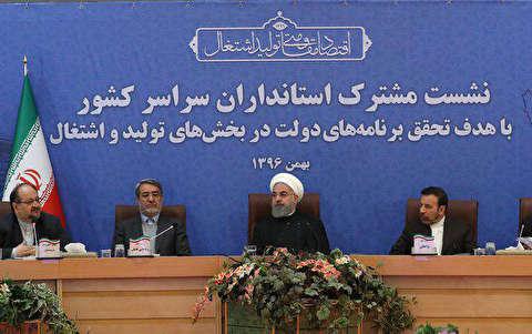 روحانی: پول کانکسها را چربتر دادیم