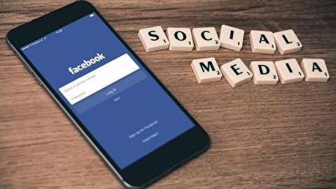 چهار اشتباه فاحش در شبکههای اجتماعی