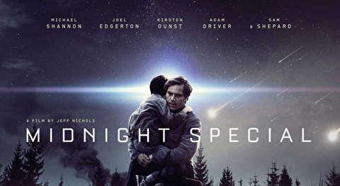پشت صحنه فیلم سینمایی ویژه نیمه شب