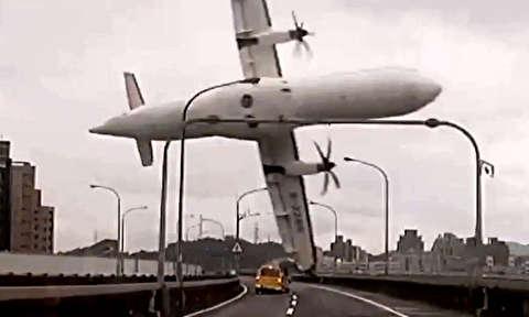 لحظات سقوط یک هواپیمای ای تی آر