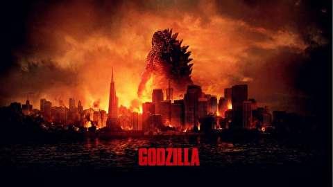 جلوههای ویژه فیلم گودزیلا