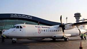 66 people died in plane crash in Iran