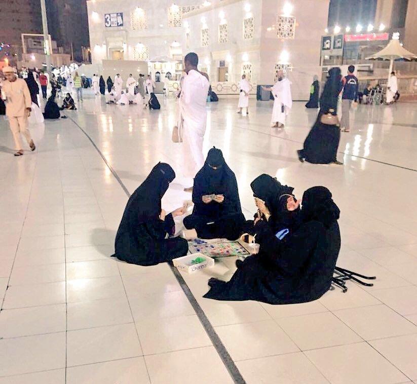 بازی عجیب زنان در مسجدالحرام!