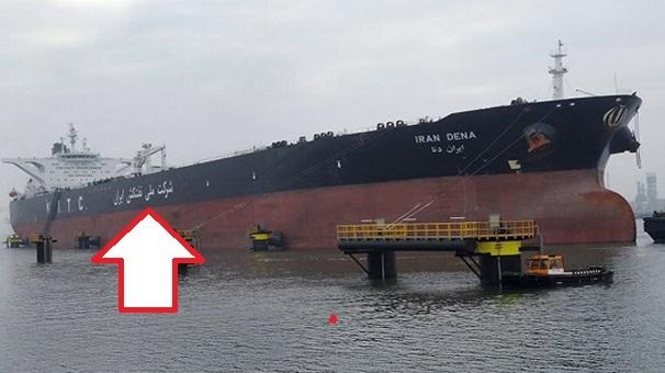 سه دلیل بر آمده از حادثه سانچی برای «ملی» نبودن شرکت نفتکش ایران!