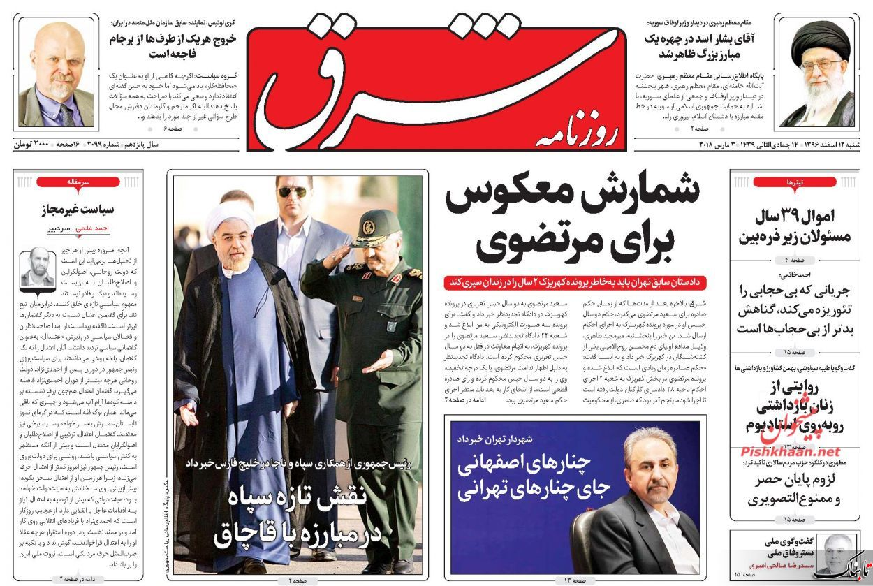آیا بانکهای ایرانی ورشکستهاند؟ / چه موضوعی مهمتر از رفع حصر است؟ /قانون بیشتر یعنی عدالت کمتر! /وزارت اطلاعات و جاسوسی