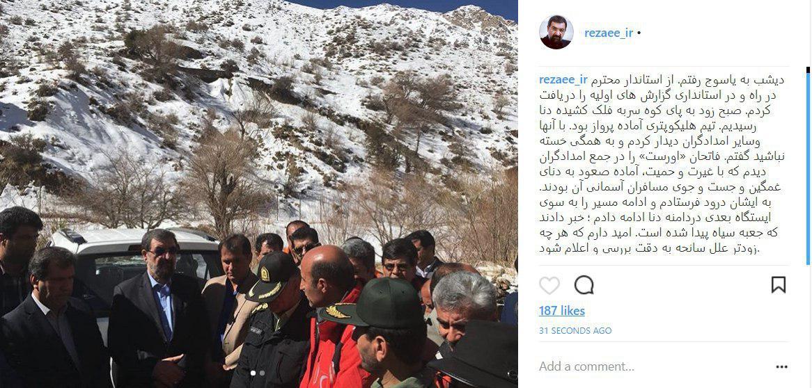 محسن رضایی: مسیر پرواز تهران - یاسوج بازنگری میشود