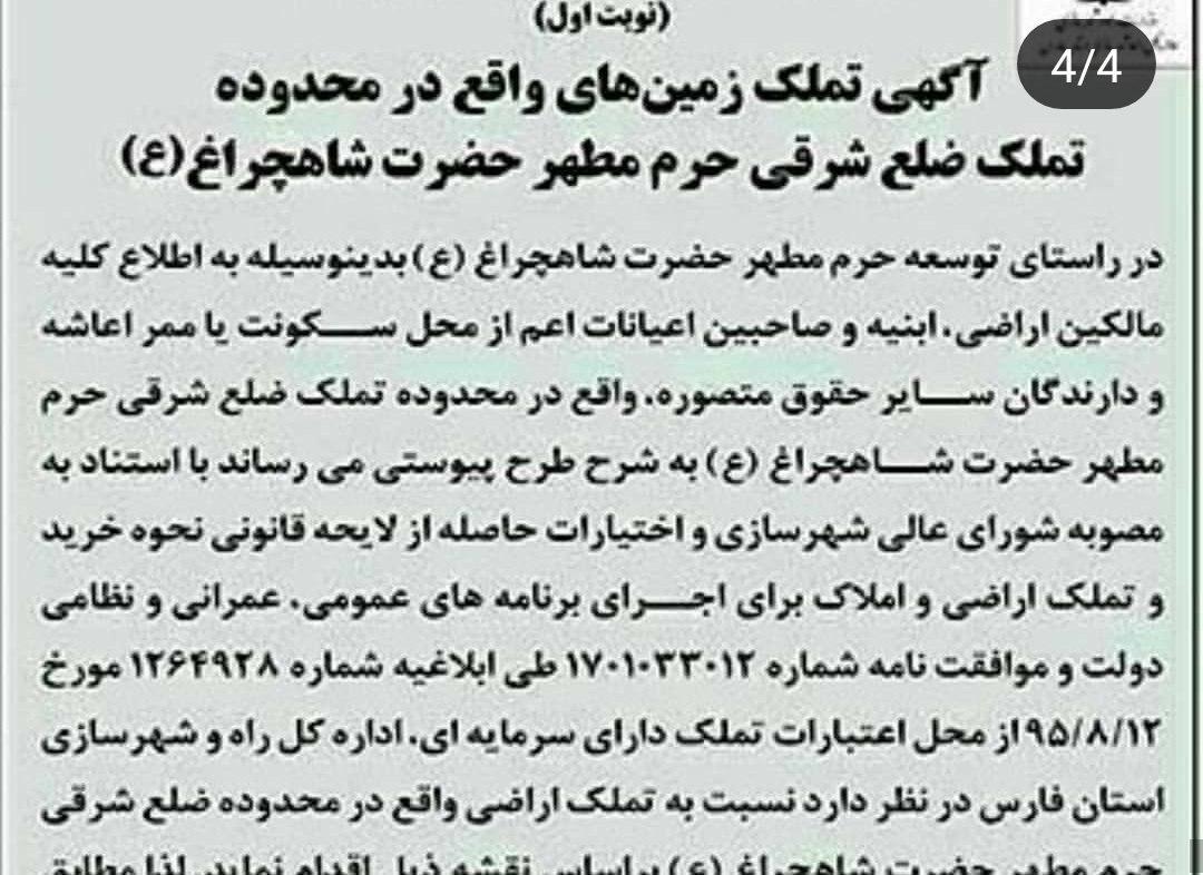 http://cdn.tabnak.ir/files/fa/news/1396/12/15/852768_604.jpg