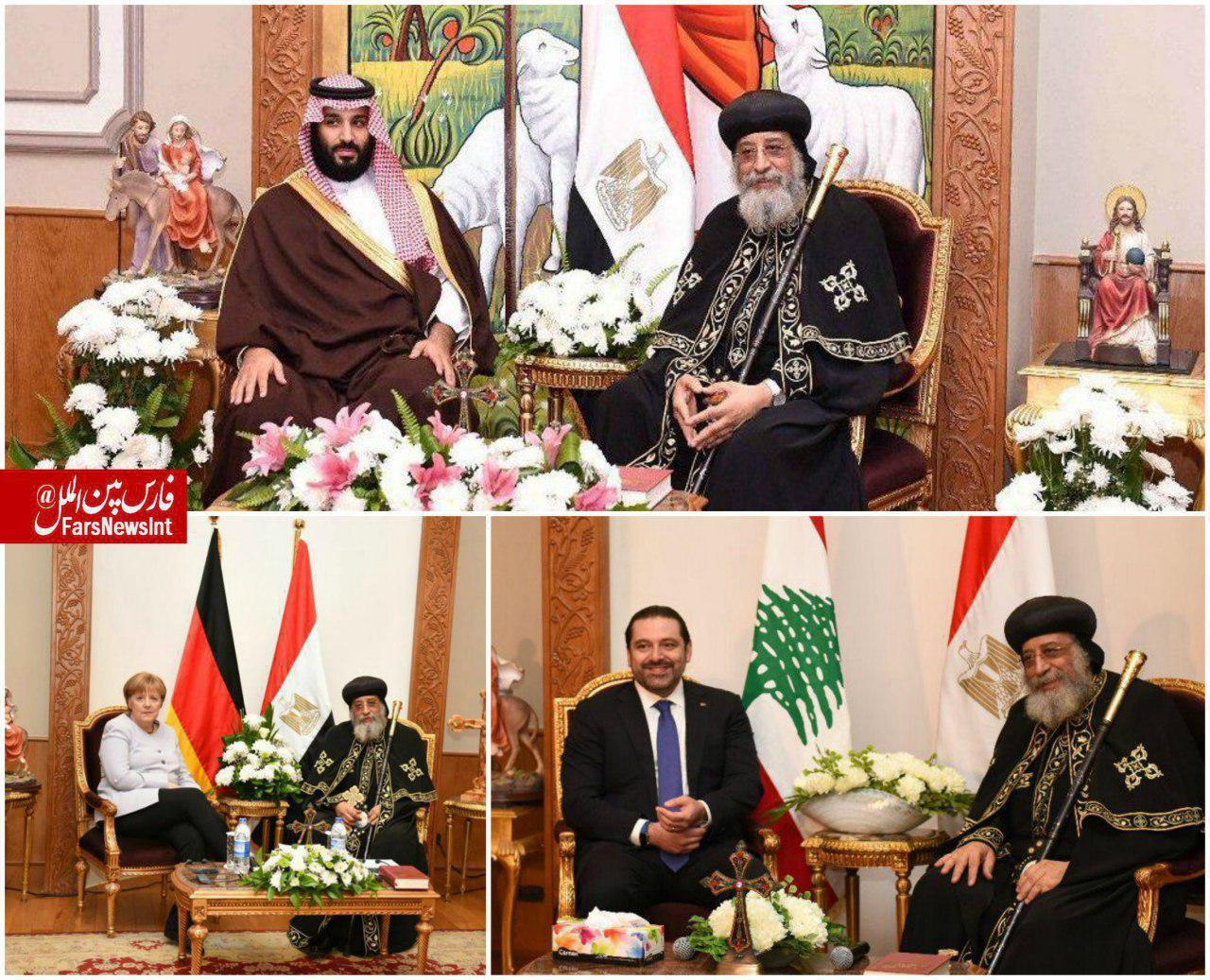 اقدام کلیسای ارتدوکس مصر در دیدار پاپ و بن سلمان