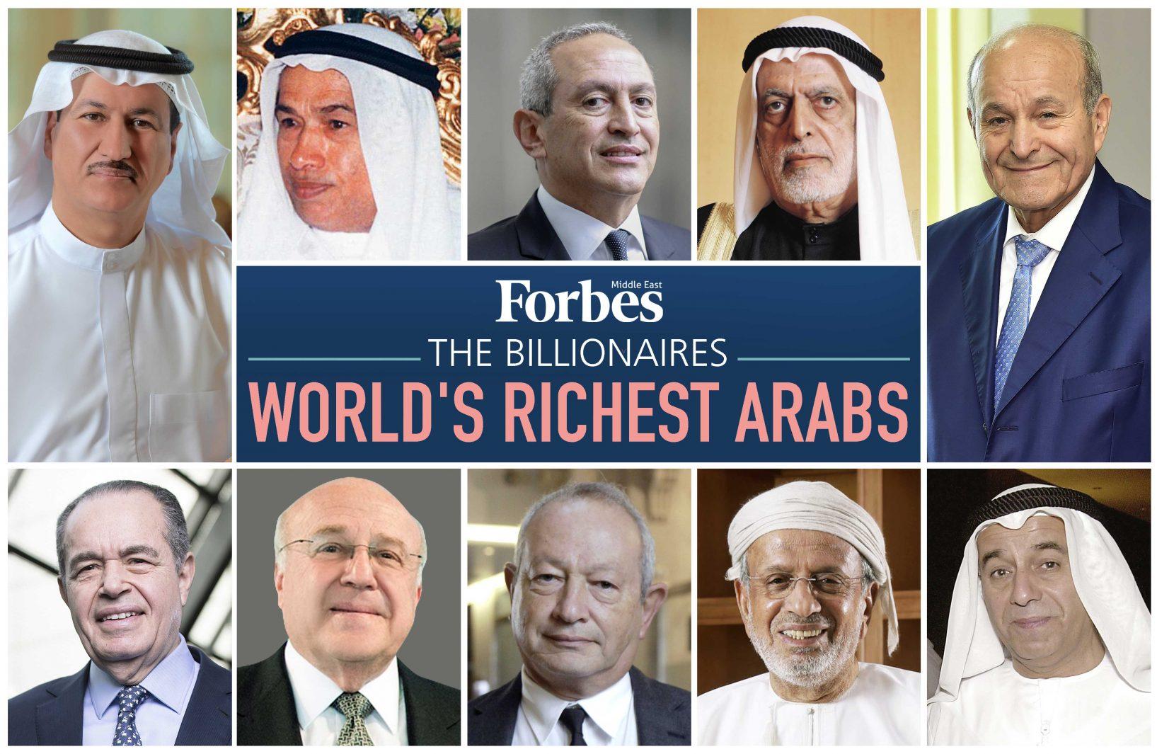 «فوربس» برای اولین بار فهرست میلیاردرهای عرب در سال 2018 را منتشر کرد