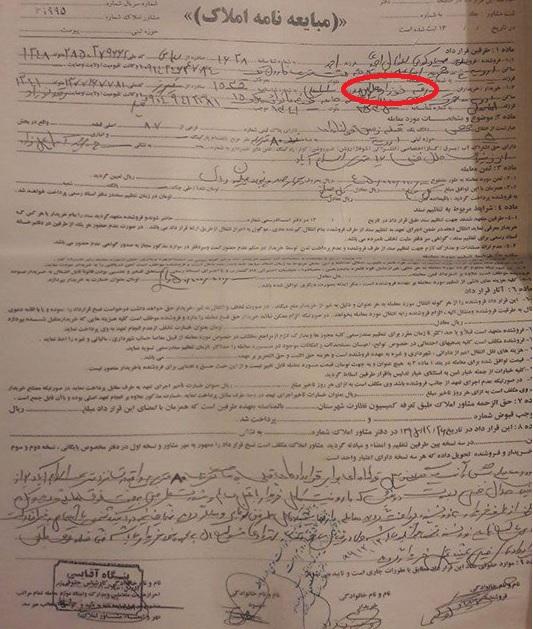 خسارتی که پیمانکار به خانواده معلول زد و دروغی که شهرداری به مردم گفت!+ سند